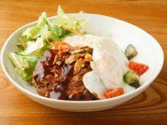 Lækker opskrift på den traditionelle Loco Moco-morgenmad fra Hawaii